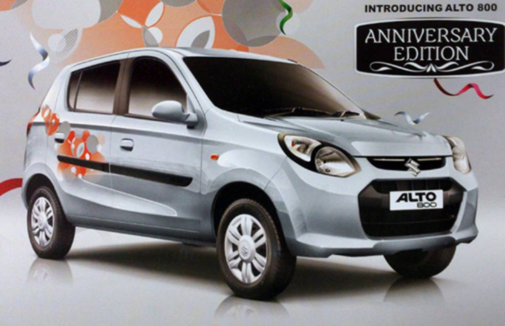 Graphics For Alto With Graphics Wwwgraphicsbuzzcom - Car body graphics for altomaruti altobrowzer features and price in india