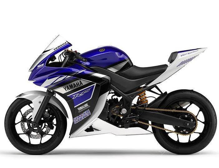 Yamaha R25 Unveiled at Tokyo Motor Show