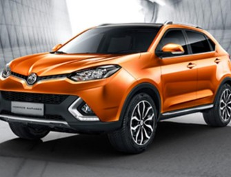 Here's the First Look at the New MG GTS SUV