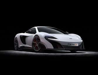 McLaren's Maniacal 675LT Officially Unveiled